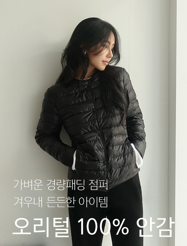 Black Padded Snap-Front Jacket