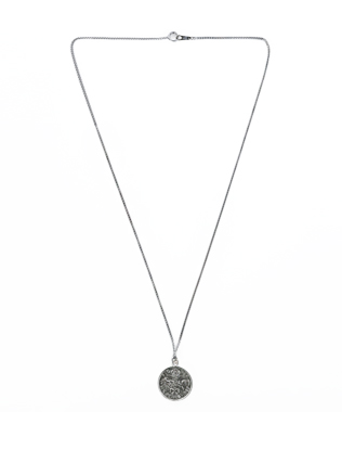 Engraved Disc Pendant Necklace