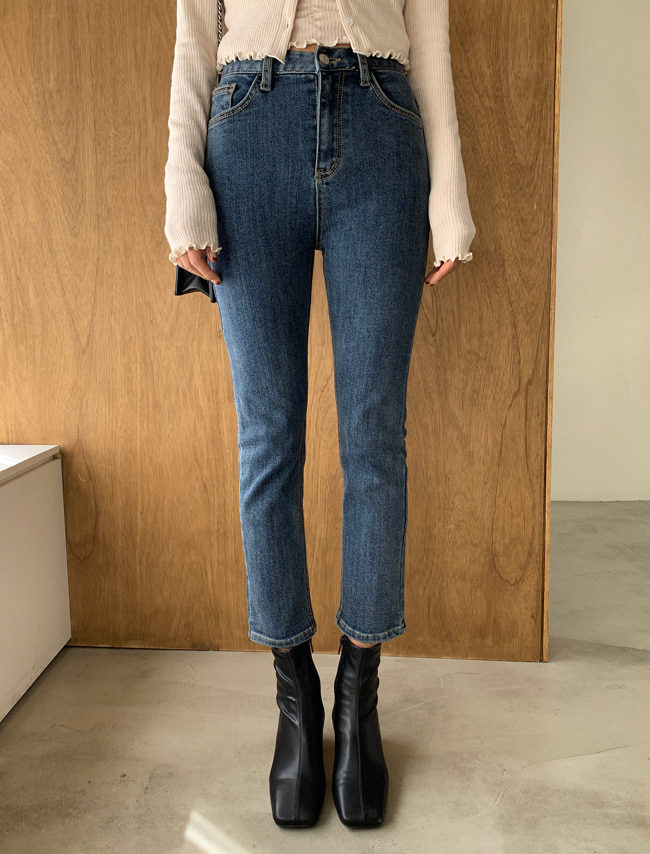Straight Cut High Ankle Jeans
