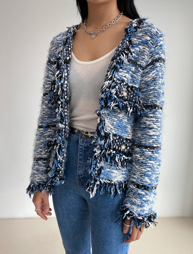 Fringed Tweed Cardigan