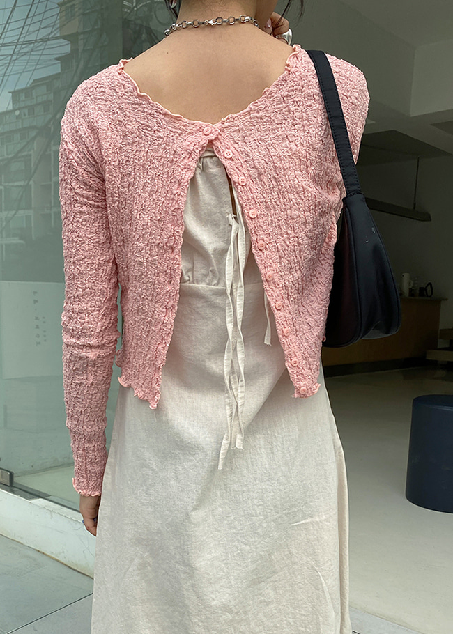 Crinkled Cropped Cardigan